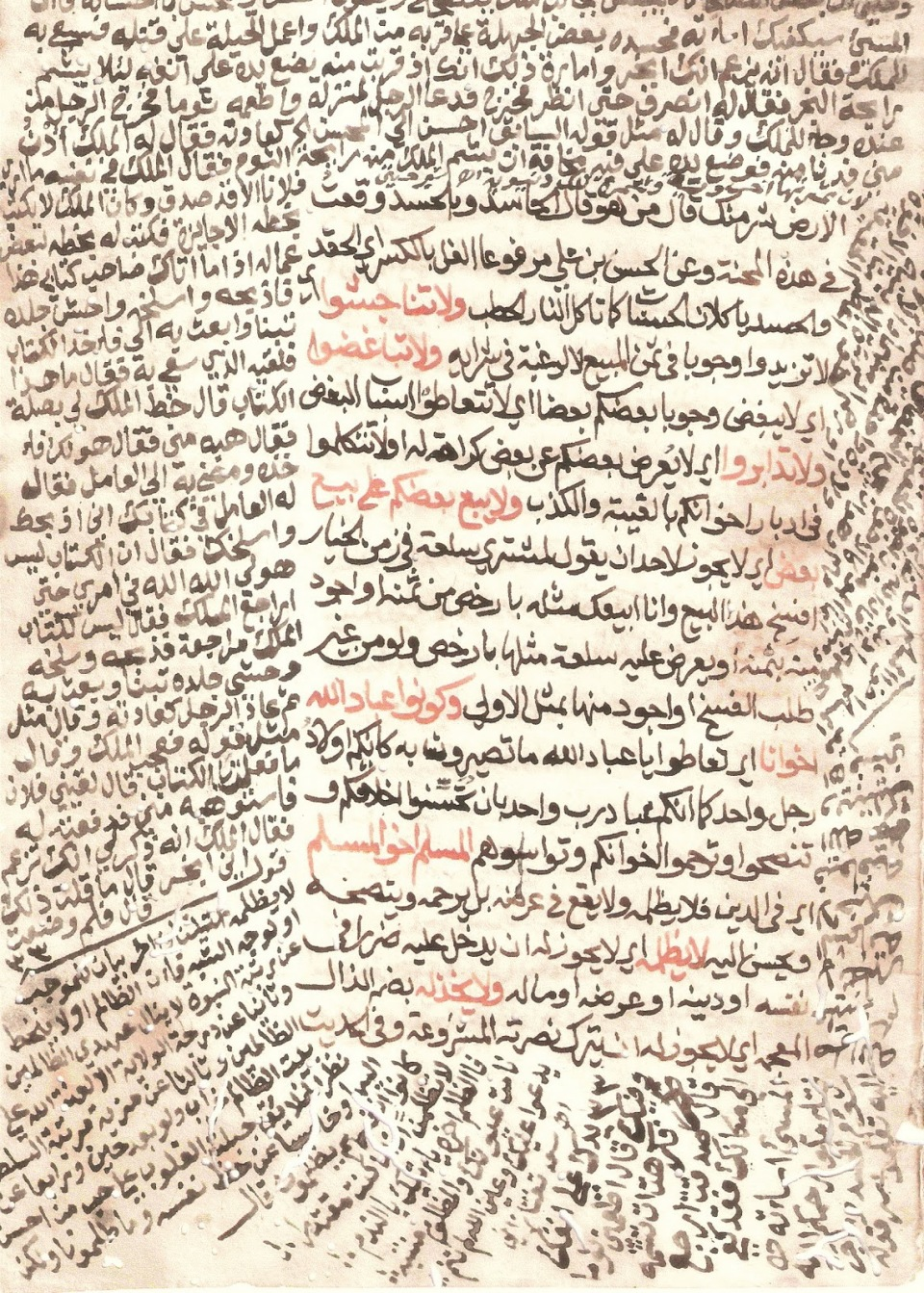 A manuscript containing hadith