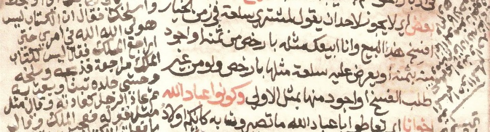 A manuscript containing hadith